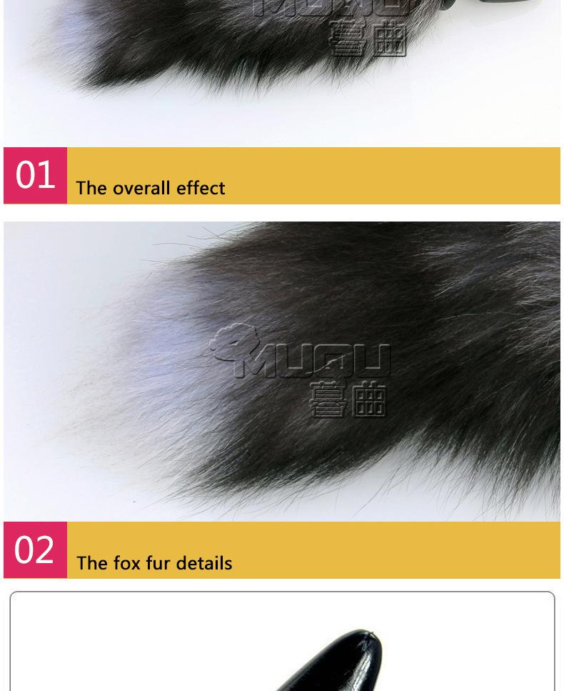 硅胶狐狸肛塞GS-001_05