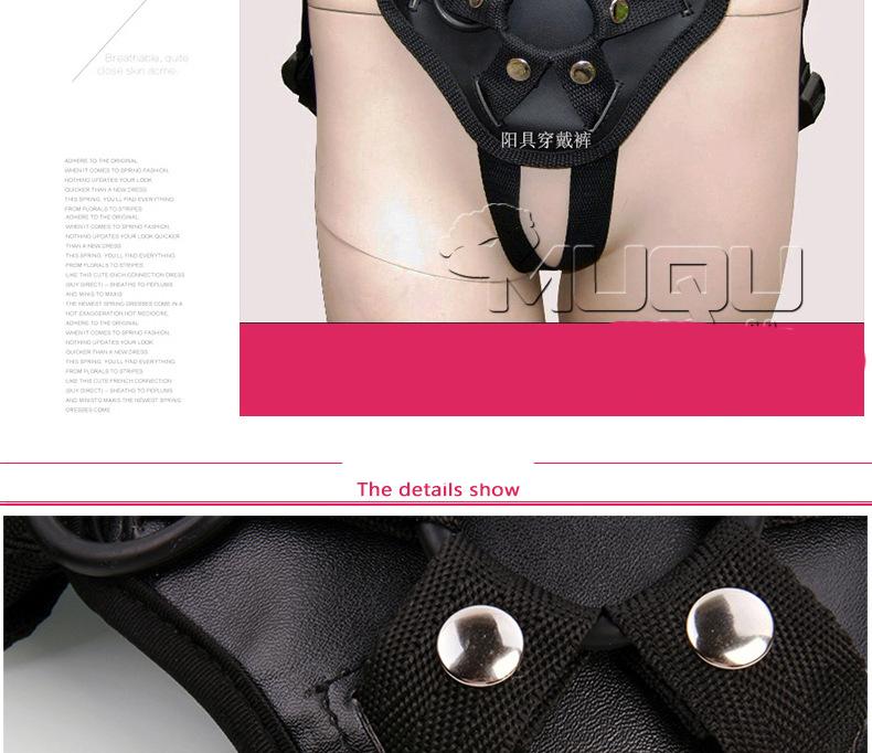 穿戴裤YP-MQ-001_04