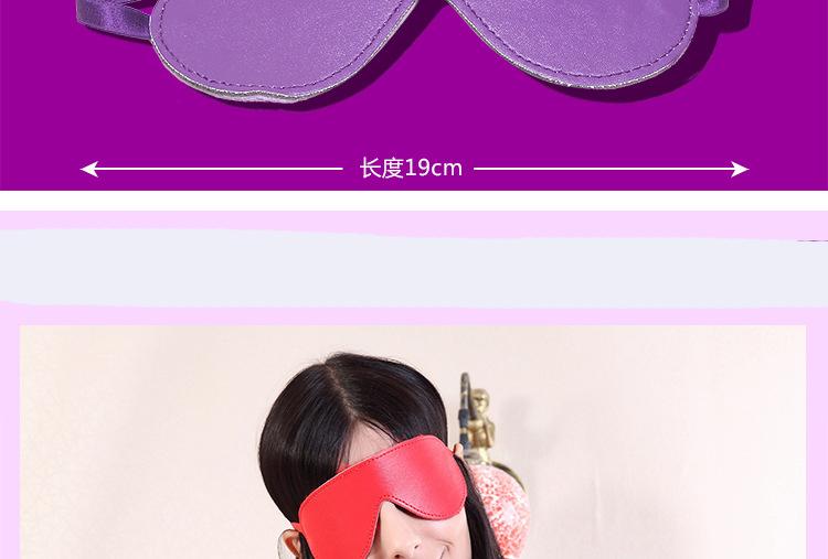 眼罩版-YZ5103_10